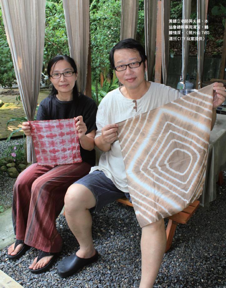 黃鏸立老師與夫婿、本 協會總幹事周清河,鶼 鰈情深。〈照片由TVBS 週刊CITY 玩家提供〉