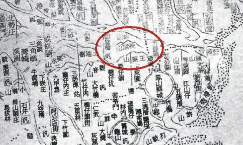 王萊山舊地圖
