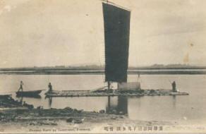 日治下淡水溪竹筏( 圖取自網路照片)
