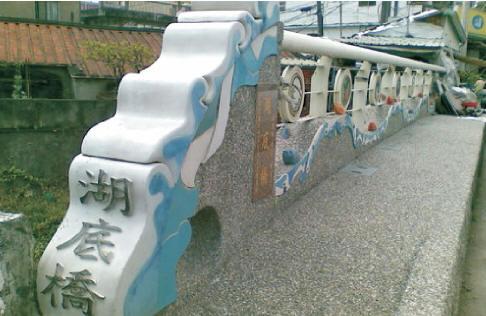 97 年9 月新建的湖底橋