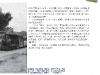 大樹小火車尋跡-13