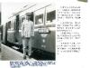 大樹小火車尋跡-49