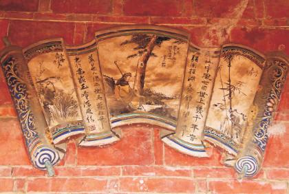窗額上書卷軸彩繪─山中風七日世上幾千年…