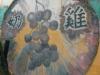 何謂「奶雞」?就是台語「荔枝」的發音。(劉 己玄攝)
