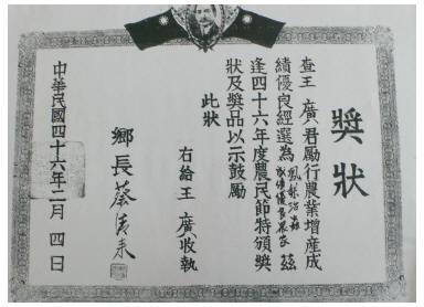 Book_T105