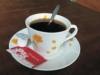 特製的招牌黑咖啡