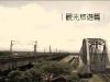 大樹文史旅遊季-觀光旅遊篇