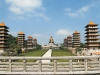佛陀紀念館